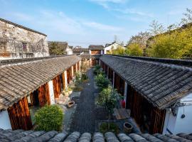 Xitang Wutuobang Boutique Hotel, Jiashan