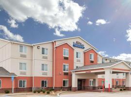 Baymont Inn & Suites, Fulton