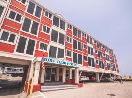 Surf Club Oceanfront Hotel, شاطئ ديوي