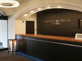 New Miyako Hotel Ashikaga Annex, آسْكَغَ