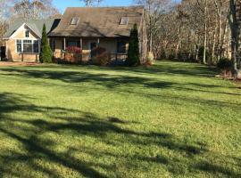 Martha's Vineyard Retreat, Oak Bluffs