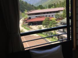 黑拉尤诺莫利酒店, 高山