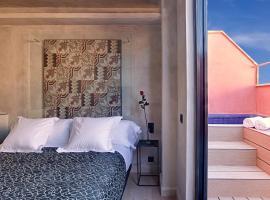 阿莱4* 公寓式酒店