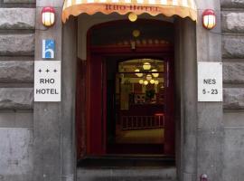 罗佩罗酒店, 阿姆斯特丹