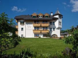 加尼塞雷纳酒店