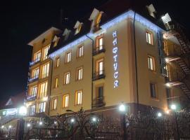纳弗图亚酒店