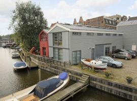 The Boat House