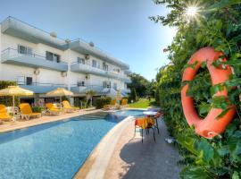 安托马尔公寓酒店, Ialyssos