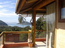 乌巴图巴普鲁米利姆度假屋