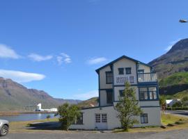 斯奈菲尔酒店, Seyðisfjörður