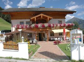 拉肯鲍尔阿尔卑斯旅馆