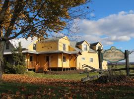 普莱斯瓦垄乡间渡假旅馆, Durham-Sud
