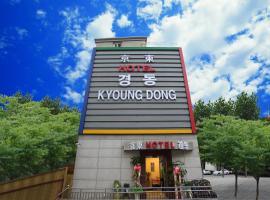 明洞京东酒店