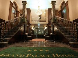 Grand Palace Hotel Hannover, האנובר