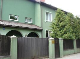 Green House, ريغا