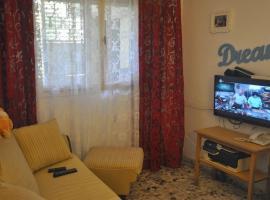 Arendaizrail Apartments - Ha-Golan Street 68, Tel Aviv