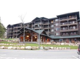 Hampton Inn & Suites Lake Placid