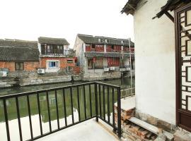 Xitang Yiyuan Theme Inn, Jiashan