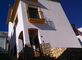 Casa Del Aguila Bajo, Abrucena