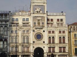 圣马可套房公寓, 威尼斯