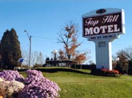 托普希尔汽车旅馆, 萨拉托加泉