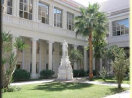 Alexander The Great Hotel-ALEXOTEL, אלכסנדריה