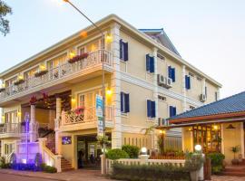 勒布顿多尔精品酒店, Thakhek