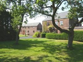 Parr Hall Farm Bed and Breakfast, تْشورلي