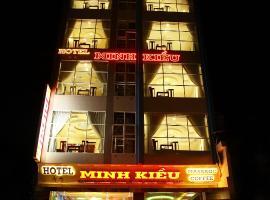 明奇酒店, My Tho
