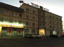 Gulf Crown Hotel Apartment, Seeb