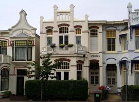 亨迪卡公寓