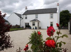 Crofthead Farm House, Tarbolton