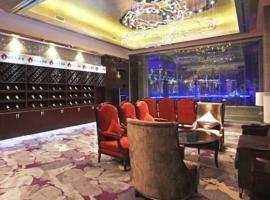 Eurasia Convention International Hotel, Vũ Hán