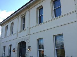 克莱兹代尔庄园酒店