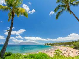 Maui - 2 Minutes Walk to the Beach, Kihei