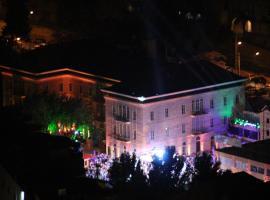 فندق Grand Kadri, زحلة