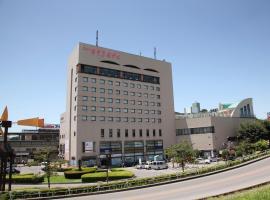 New Miyako Hotel Ashikaga, آسْكَغَ