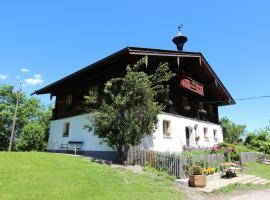 林德瑞特古公寓, Sankt Veit im Pongau (Maierhof附近)