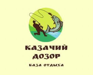 База отдыха Казачий дозор