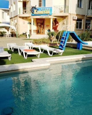 凯比坦莫雷酒店