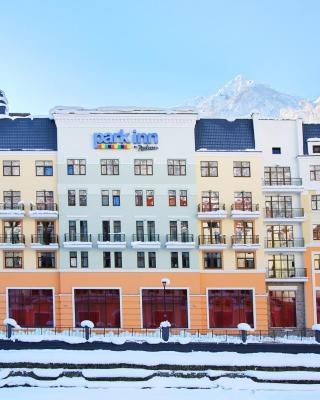 罗莎库特尔丽柏酒店