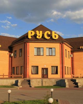 Hotel Complex Rus