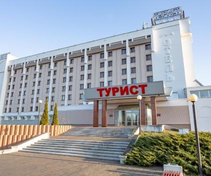Отель Турист, Гомель (Гомельская область)