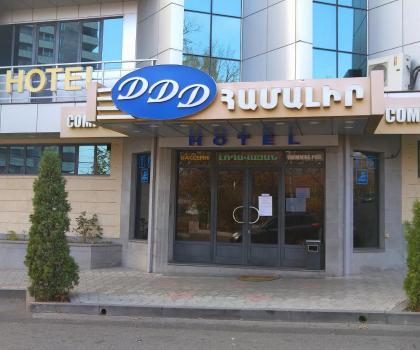 Отель DDD, Ереван