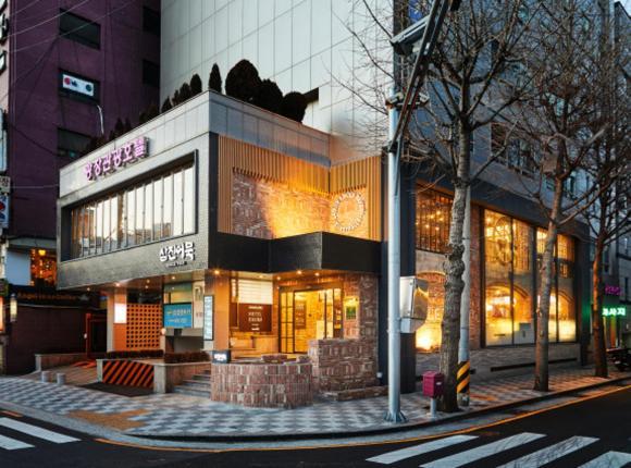 Gwang Jang Hotel