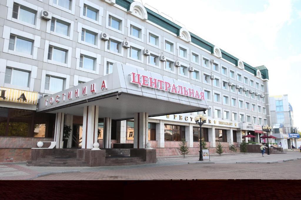 Отель Центральная