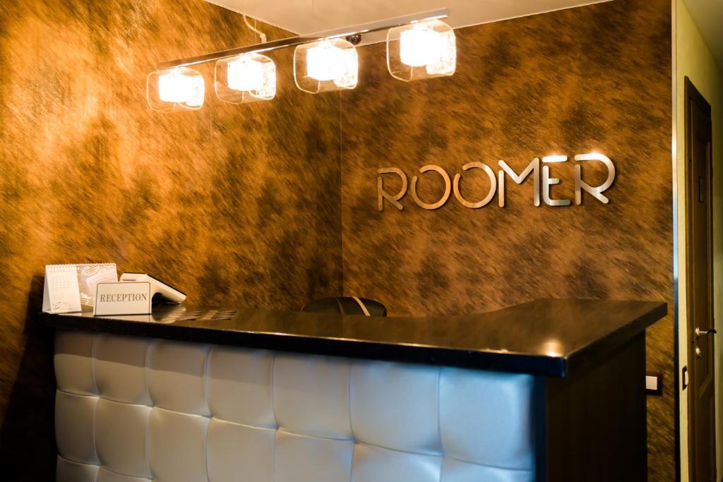 Отель Roomer, Челябинск