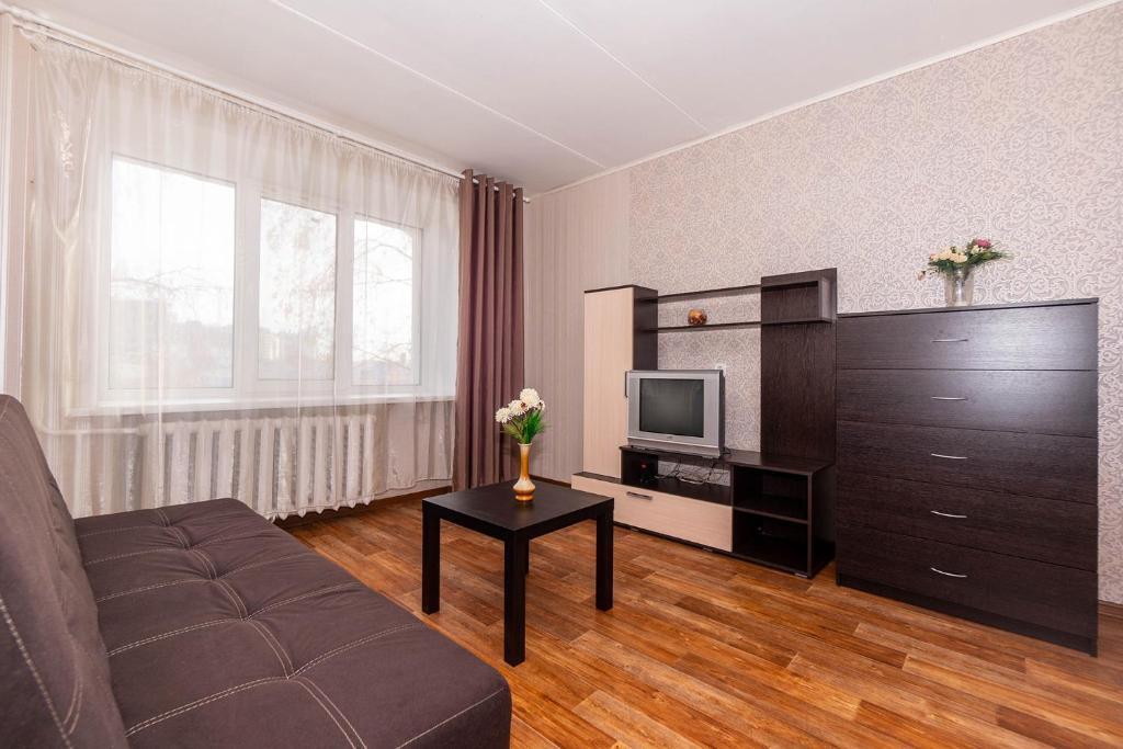 Апартаменты Уютная квартира в центре, Казань