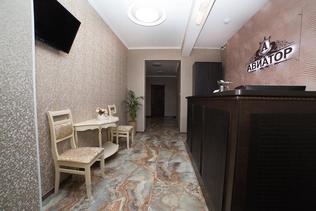 Гостиница Авиатор, Наро-Фоминск