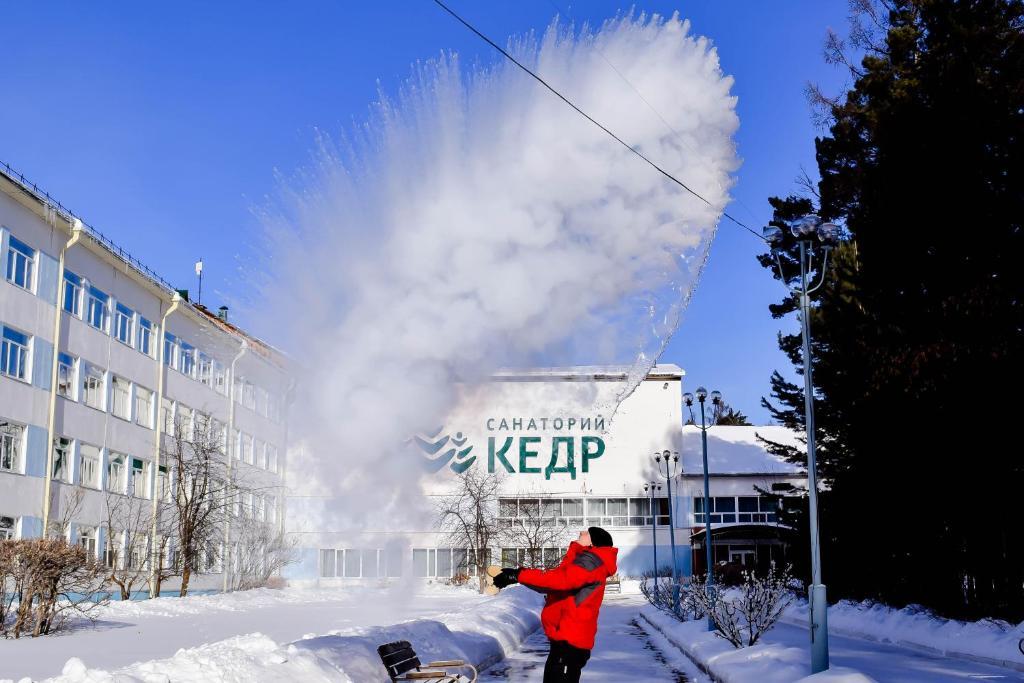 Санаторий Кедр, Саянск